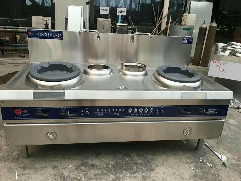 河南金泰厨具